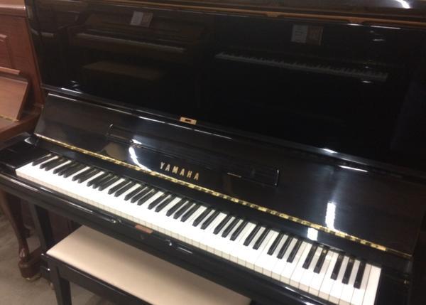 Pianowerkes Of Albuquerque New Mexico